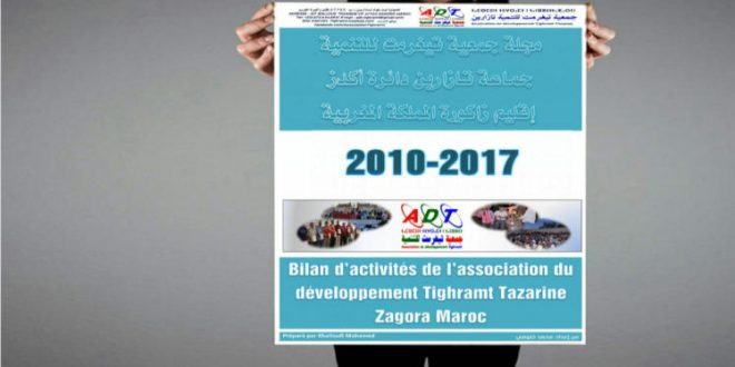 Zagora: Bilan d'activités 2010-2017 de l'association de développement Tighramt à Tazarine