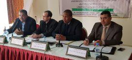 Clôture du programme de renforcement des capacités dans le domaine des droits de l'homme à Darâa-Tafilalet