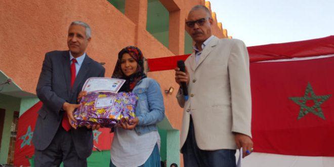 Zagora: Les élèves brillants du lycée Sidi Amrou récompensés à Tazarine