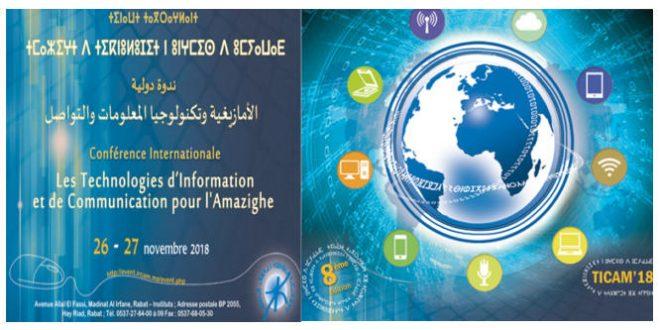 Appel à communication : Conférence Internationale sur les Technologies d'Information et de Communication pour l'Amazighe (TICAM)