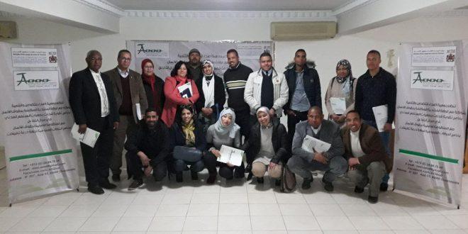 L'association Tighramt participe au dialogue public sur les droits de l'homme à Ouarzazate