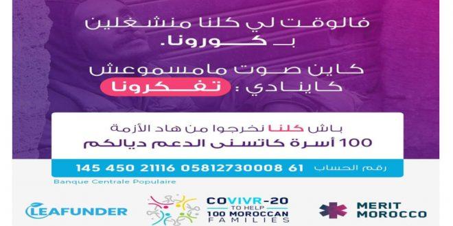 Coronavirus…Initiative des jeunes pour la solidarité